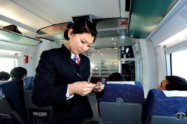 桦甸乘客丢失钥匙 长春乘务员归还暖人心