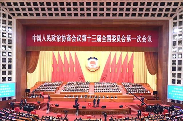 吉大4位校友同时当选政协第十三届全国委员会副主席