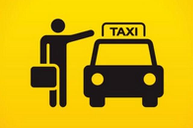 的哥自学英语方便乘客 想在长春组建英语出租车队