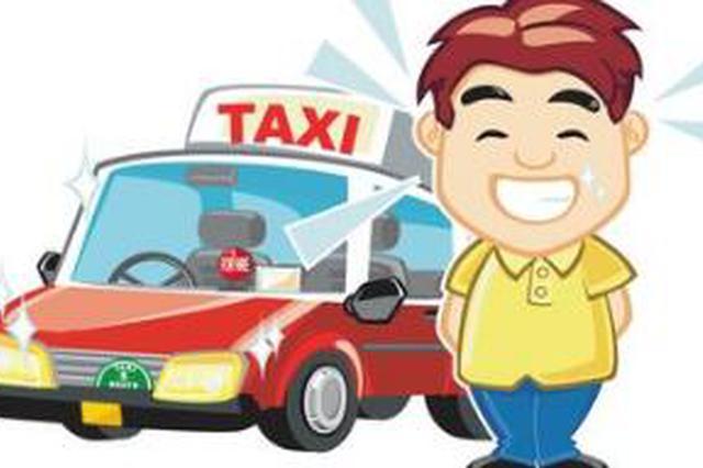 长春市出租车企业将设投诉举报电话