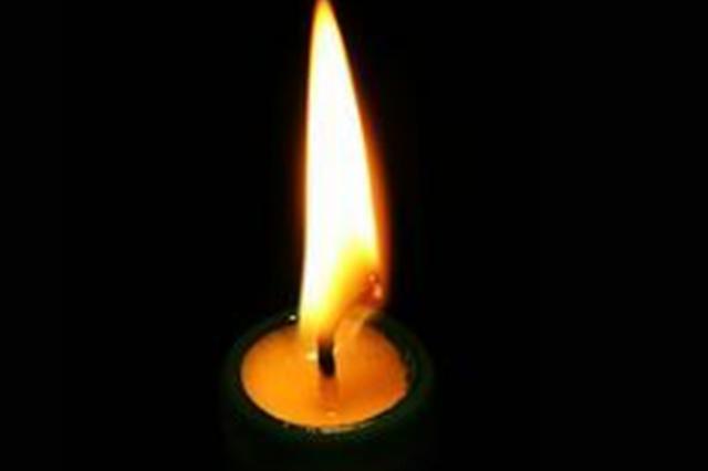 吉林省人大常委会原委员毕远令因病逝世 终年79岁