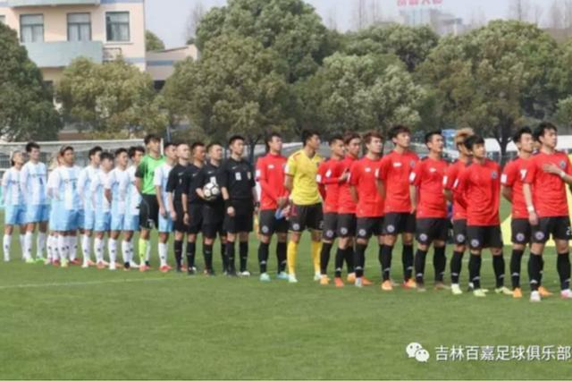 足协杯第二轮 吉林百嘉客场胜上海申梵晋级第三轮