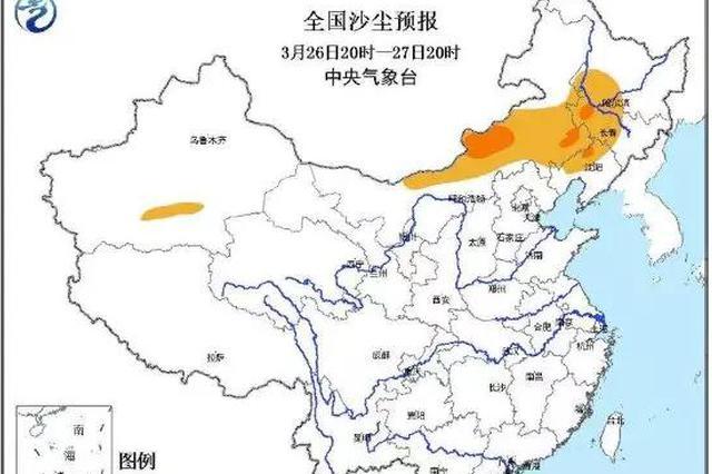 吉林省这一大片将有沙尘暴来袭 局地瞬间风力10级