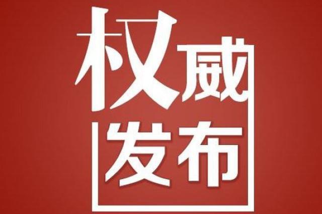 松原宁江区实验中学校外发生学生被殴打事件