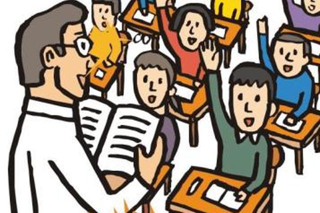 """吉林省有6名教师被选入第三批国家""""万人计划"""""""