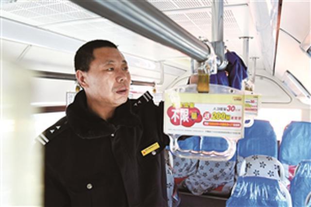 """长春公交车司机坚持8年给家长当""""闹钟""""(图)"""