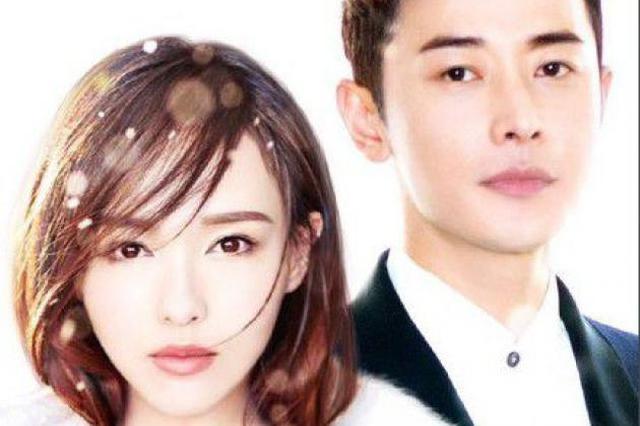 新作《归去来》将播 唐嫣搭档罗晋演绎留学生故事