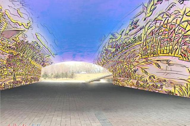 长春繁荣桥、南三环桥桥体彩绘方案来啦 喜欢哪一款