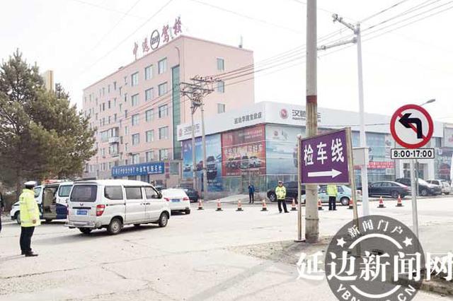 延吉交警大队门前北侧路段 已设置单行线