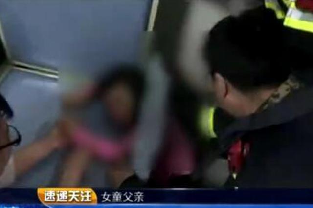 女童头部被卡座椅中 消防员帮忙解救