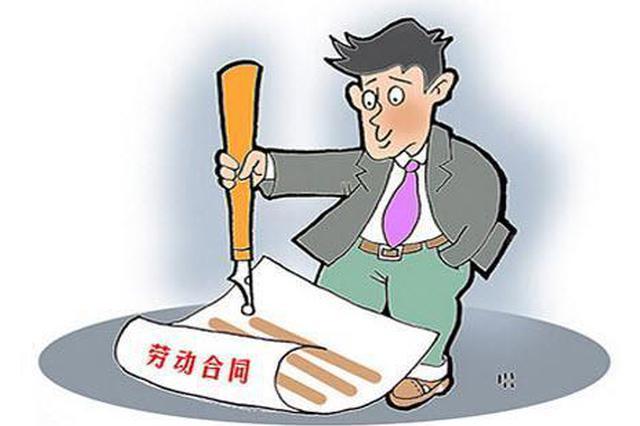 吉林省清理整顿人力资源市场 责令退赔劳动者28万元