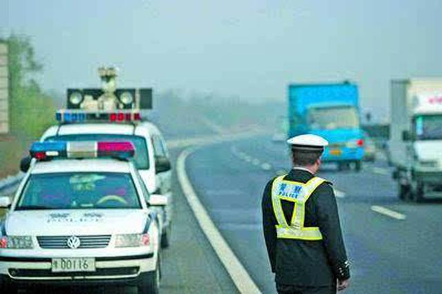 吉林省高速公路十类轻微交通违法 不处罚 以教育为主