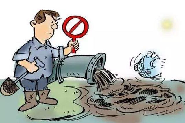 长春市严查重点流域涉水违法排污 对违法行为零容忍