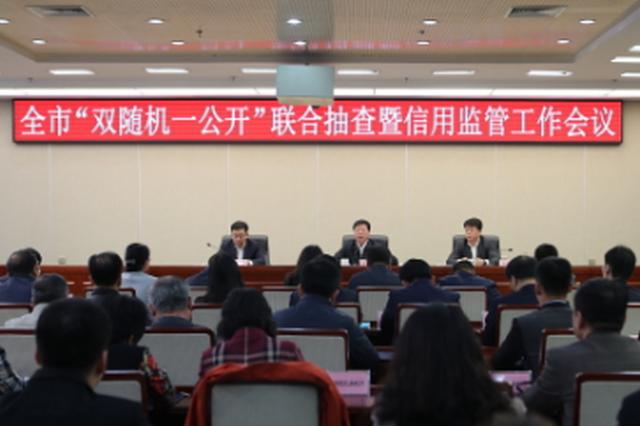 2018年长春市32部门将联合惩戒失信企业