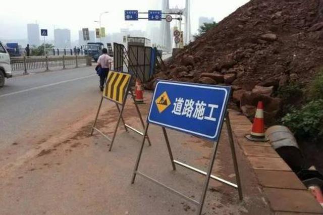 一大波占道施工信息 出行注意绕路