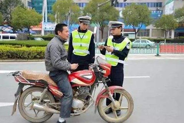 长春交警开展摩托车、电动自行车等综合整治行动