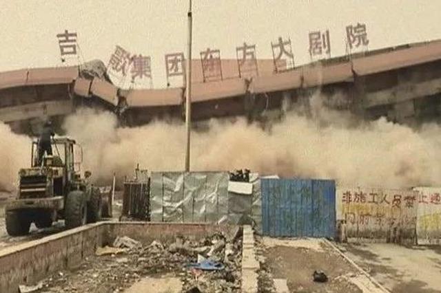 长春这座地标轰然倒塌 成为历史!(组图)