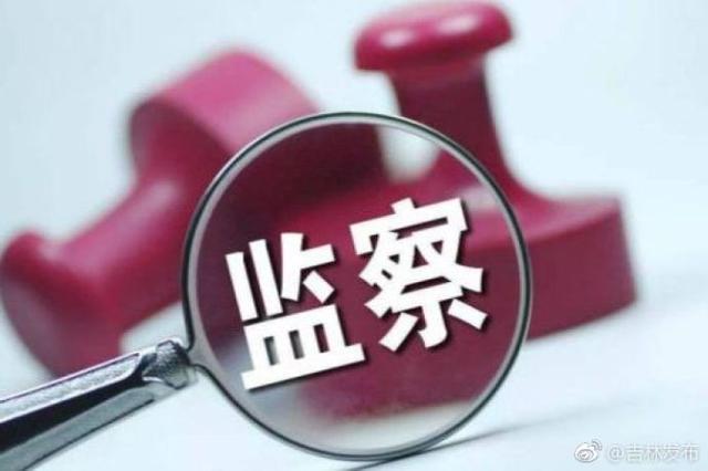 珲春办结吉林省首例县级留置案件