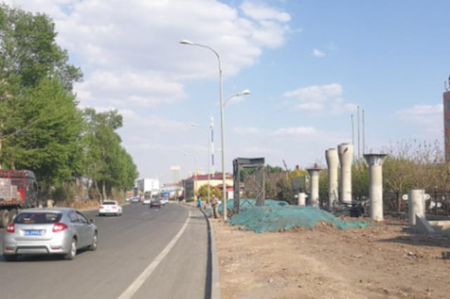 长春南四环路首座过街天桥开建