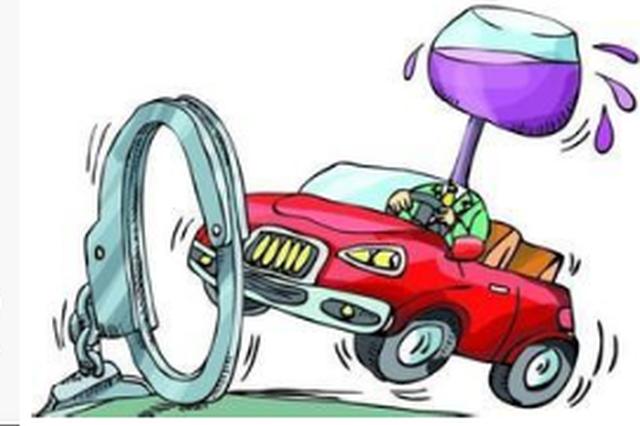 """通化男子喝""""隔夜酒""""次日开车被查出酒驾 被罚2000"""