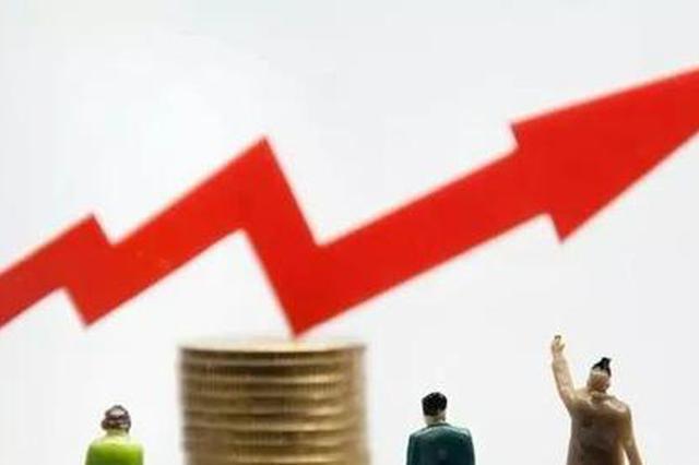 最低工资标准上调个税起征点将提高 你工资又要涨
