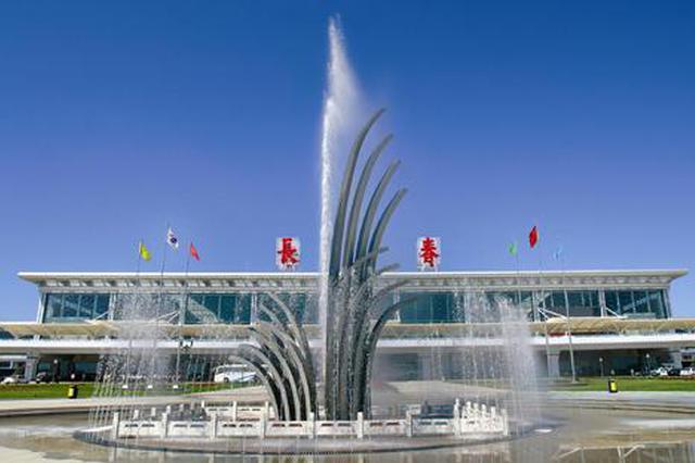长春龙嘉国际机场调整大巴发车时间和经停站点