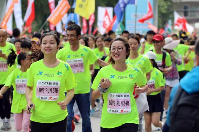 2018长春国际马拉松赛组委会致全体长春市民的一封信