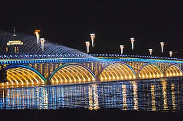 下周起长春南湖大桥音乐喷泉暂定周末和节假日开放