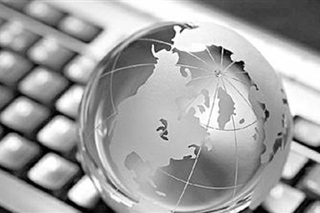 """吉林推进""""互联网+工业""""融合 将建云平台共享资源"""