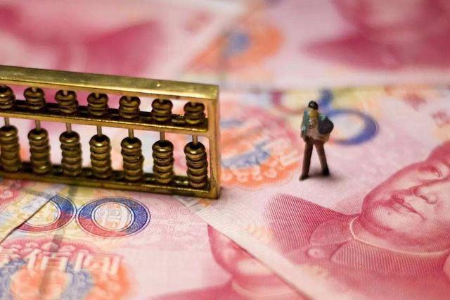 吉林省2017年平均工资出炉!工资最高的行业是……