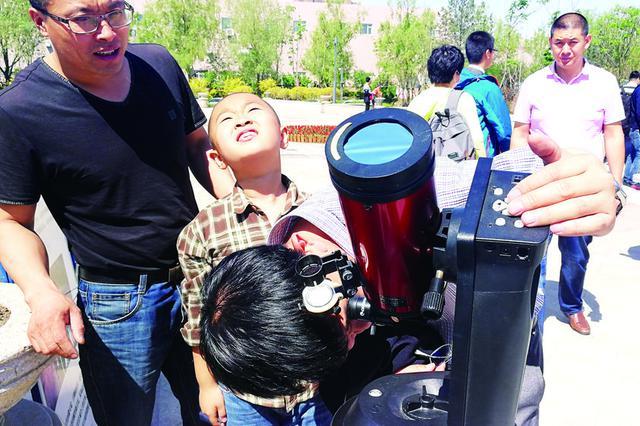"""中科院公众科学日在长春举行 带着公众一起""""嗨"""""""