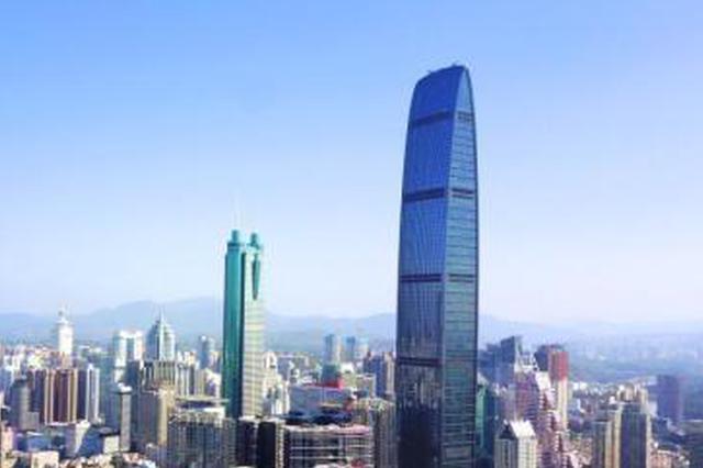 智库论坛聚焦中国改革开放与全球化