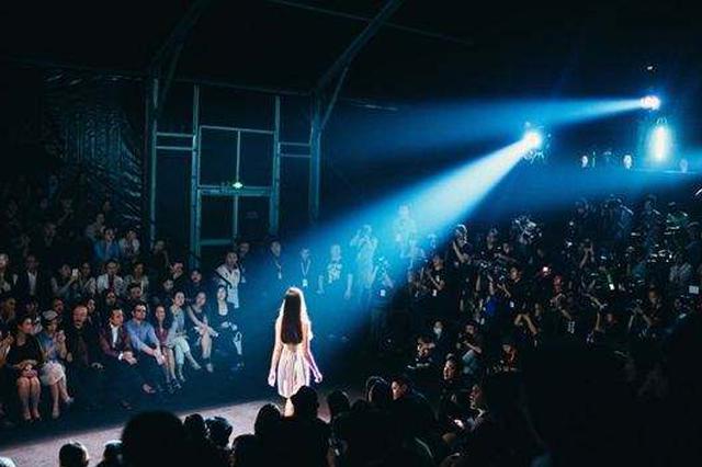 时尚产业可持续发展成为中国纺织服装新机遇