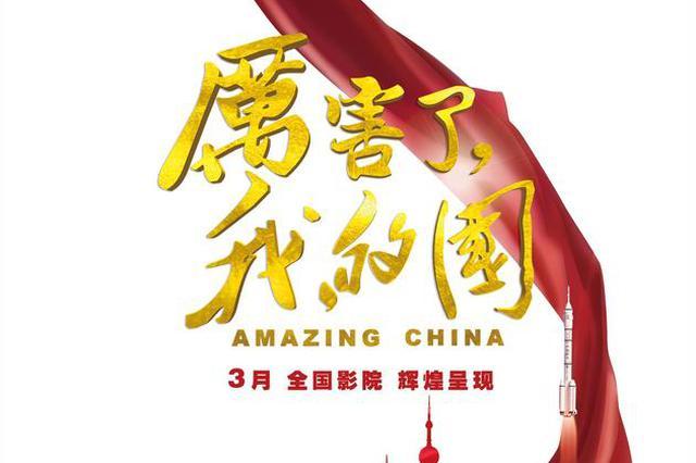 中国电影票房一季度破200亿 超越北美成全球第一