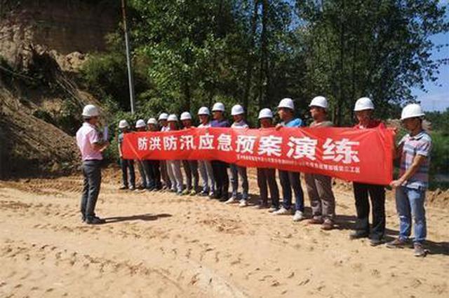 长春公布主要江河、大中型水库防汛责任人名单