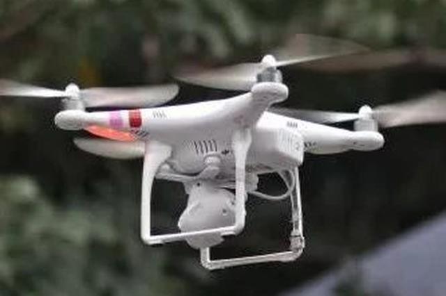 5·27长马相关活动区域实行低慢小飞行器临时飞行管制
