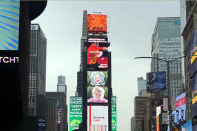 长春城市形象宣传片点亮美国纽约时代广场