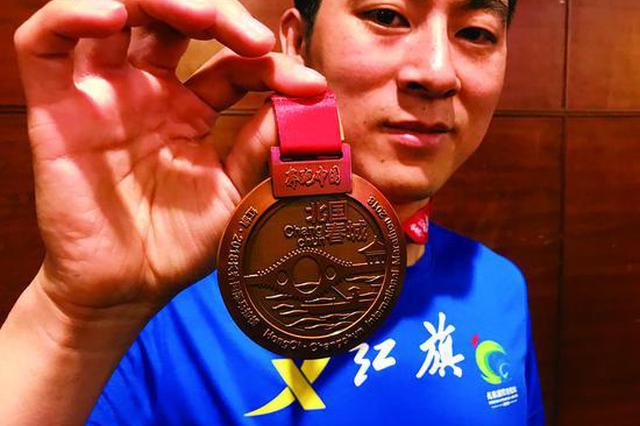 2018长春国际马拉松纪念奖牌发布 融入北国春城美景