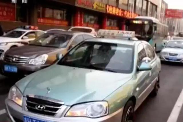 """延吉一出租车15个月60多起事故 揭秘""""私了""""圈套"""