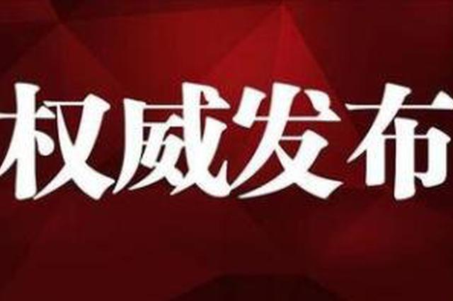 吉林省长春市双阳区发布雷电黄色预警