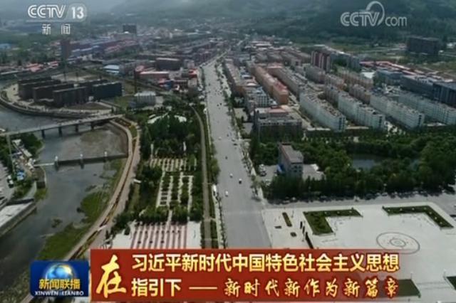 霸屏3分半 《新闻联播》关注吉林营商软环境提升发展