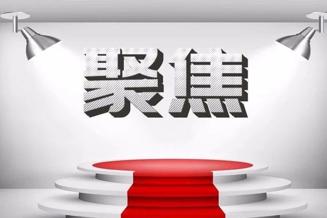 网友给长春市委书记留言获回复 共计77条