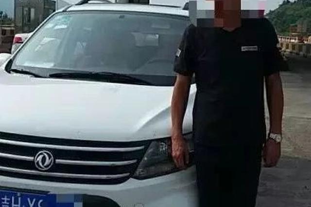 延吉男子酒驾被抓拿不出驾照 调查发现事情不简单