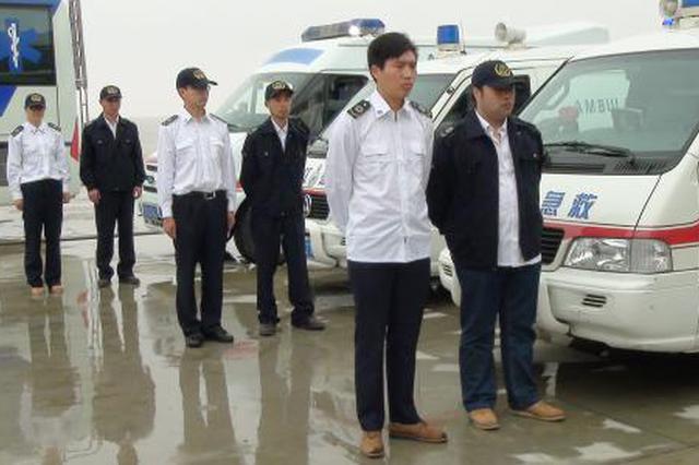 长春急救中心 吉林省人民医院急救站成立