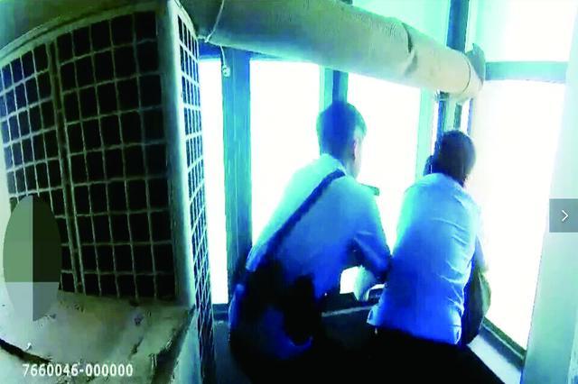 长春民警不顾个人安危 冲上34层高楼拽回轻生女