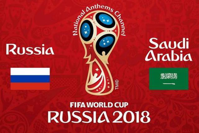 我们追的世界杯揭幕战:那个德国小将 惊天大冷