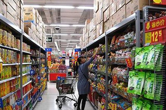 国家统计局:5月市场规模持续扩大 新兴消费较快增长