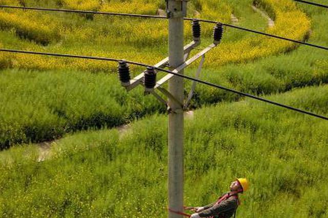 发改委:迎峰度夏期间局地或现高峰时段电力紧张情况