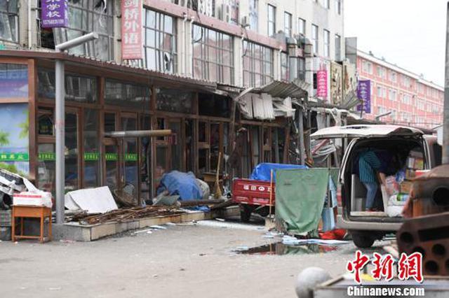 长春市双阳区一居民楼发生爆炸致4人受伤
