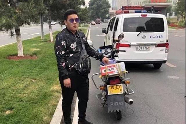 长春一男子骑摩托车未取得驾驶证 将面临2000元罚款
